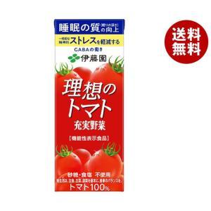 【送料無料】伊藤園 理想のトマト 200ml紙パック×24本入