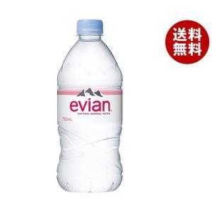 【送料無料】【2ケースセット】 evian(エビアン) 750mlペットボトル×12本入×(2ケース)|misonoya
