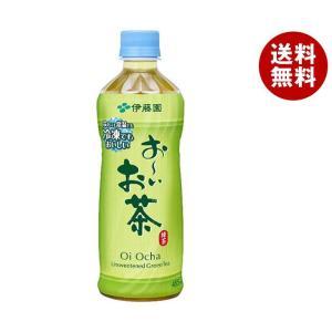 【送料無料】伊藤園 お〜いお茶 緑茶 (冷凍兼用ボトル) 485mlペットボトル×24本入|misonoya