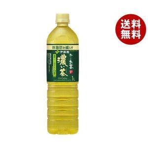 【送料無料】伊藤園 お〜いお茶 濃い茶 1Lペットボトル×12本入|misonoya