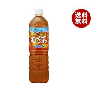 【送料無料】伊藤園 健康ミネラルむぎ茶 1LPET×12本入|misonoya