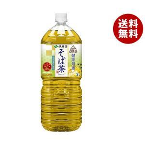 【送料無料】伊藤園 伝承の健康茶 健康焙煎 そば茶 2Lペットボトル×6本入 misonoya