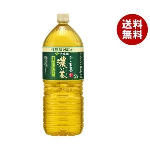 【送料無料】伊藤園 お〜いお茶 濃い茶 2Lペットボトル×6本入 misonoya