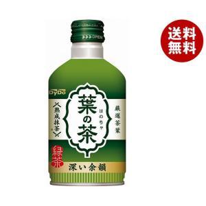【送料無料】【2ケースセット】ダイドー 葉の茶 日本一の茶師監修 275gボトル缶×24本入×(2ケース) misonoya