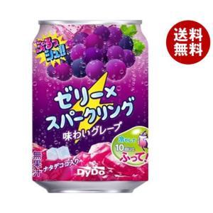 【送料無料】ダイドー ぷるっシュ!! ゼリー×スパークリング グレープ 280g缶×24本入|misonoya