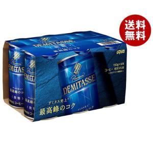 【送料無料】ダイドー ブレンド デミタスコーヒー 微糖(6缶パック) 150g缶×30本入