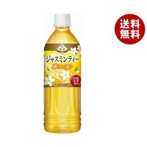 【送料無料】ダイドー 贅沢香茶 ヒーリングタイム ジャスミンティー 500mlペットボトル×24本入|misonoya