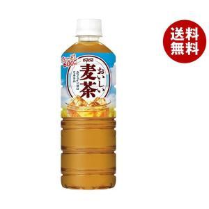【送料無料】ダイドー おいしい麦茶 (ミッフィー) 600mlペットボトル×24本入