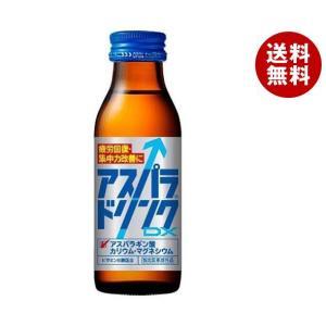 【送料無料】ダイドー アスパラドリンクDX 100ml瓶×50本入|misonoya