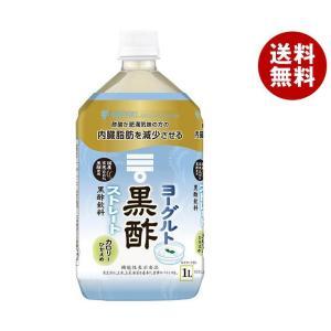【送料無料】ミツカン ヨーグルト黒酢 ストレート 1Lペットボトル×6本入|misonoya