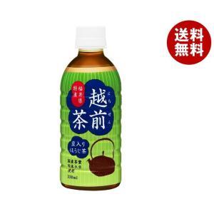 【送料無料】ハイピース おいしい田舎の越前茶 330mlペットボトル×24本入 misonoya