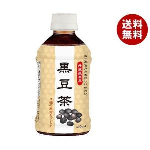 【送料無料】ハイピース 黒豆茶 350mlペットボトル×24本入 misonoya