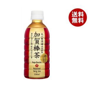 【送料無料】ハイピース 加賀棒茶 ほうじたて 330mlペットボトル×24本入|misonoya