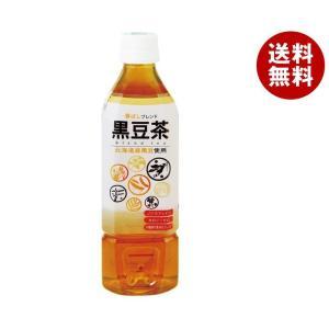 【送料無料】ハイピース ノンカフェイン 黒豆茶 500mlペットボトル×24本入 misonoya