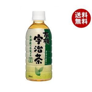 【送料無料】ハイピース 有機宇治茶 330mlペットボトル×24本入 misonoya