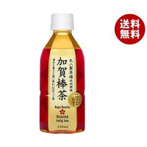 【送料無料】ハイピース 【HOT用】加賀棒茶 ほうじたて 350mlペットボトル×24本入|misonoya
