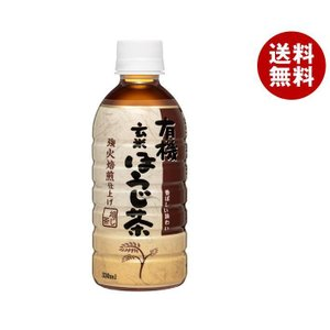 【送料無料】ハイピース 有機玄米ほうじ茶 330mlペットボトル×24本入|misonoya
