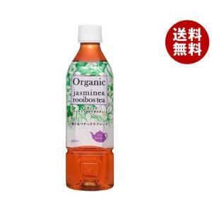 【送料無料】ハイピース オーガニック ジャスミン&ルイボスティー 500mlペットボトル×24本入|misonoya