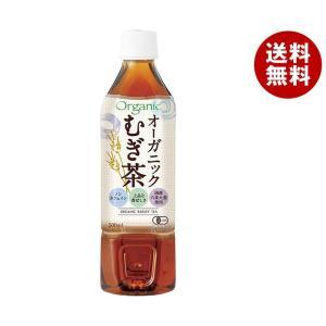 【送料無料】ハイピース 有機むぎ茶 500mlペットボトル×24本入 misonoya
