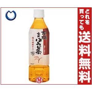【送料無料】ハイピース 有機玄米ほうじ茶 500mlペットボトル×24本入|misonoya