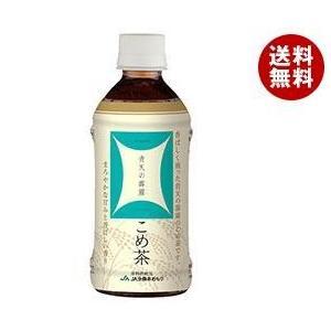 【送料無料】ハイピース 青天の霹靂 こめ茶 HOT&COLD 350mlペットボトル×24本入 misonoya