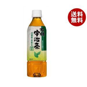 【送料無料】ハイピース 有機宇治茶 500mlペットボトル×24本入 misonoya