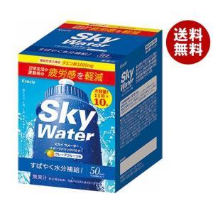 【送料無料】クラシエ スカイウォーター グレープフルーツ 40g(20g×2袋)×75個入