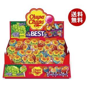【送料無料】クラシエ チュッパチャプス ザ・ベスト・オブ・フレーバー 1個×45個入|misonoya