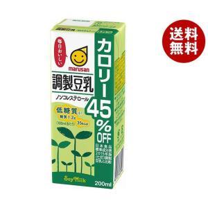 【送料無料】マルサンアイ 調製豆乳 カロリー4...の関連商品2
