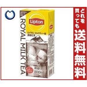 【送料無料】リプトン ロイヤルミルクティ用濃縮紅茶 1000ml紙パック×6本入 misonoya