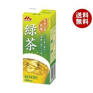 【送料無料】森永乳業 やすらぎ茶房 緑茶 200ml紙パック×24本入 misonoya