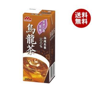 【送料無料】森永乳業 やすらぎ茶房 烏龍茶 200ml紙パック×24本入 misonoya