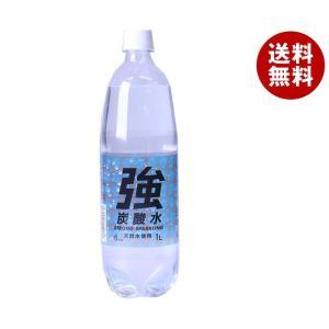 【送料無料】【2ケースセット】友桝飲料 強炭酸水 1Lペット...