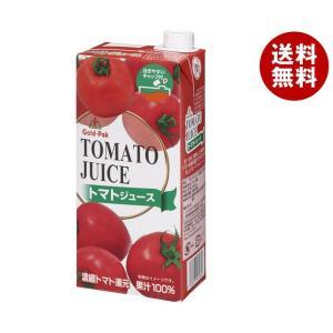 送料無料 ゴールドパック トマトジュース 1L紙パック×6本入 MISONOYA PayPayモール店