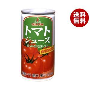 送料無料 ゴールドパック トマトジュース 無塩(濃縮トマト還元) 190g缶×30本入 MISONOYA PayPayモール店