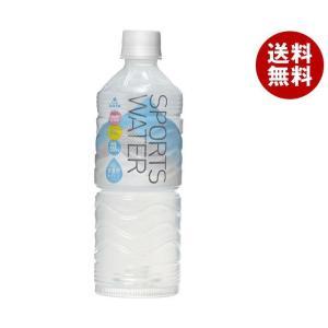 【送料無料】ゴールドパック スポーツウォーター 555mlペットボトル×24本入|misonoya