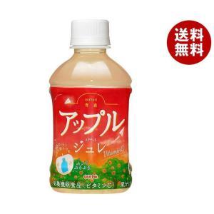 【送料無料】ゴールドパック 青森アップルジュレ 275mlペットボトル×24本入|misonoya