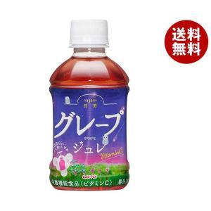 【送料無料】ゴールドパック 長野グレープジュレ 275mlペットボトル×24本入|misonoya