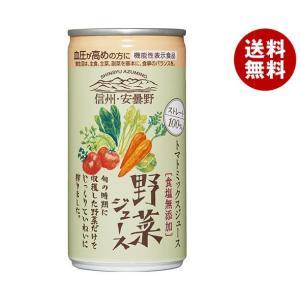 送料無料 ゴールドパック 信州・安曇野 野菜ジュース (食塩無添加) 190g缶×30本入|MISONOYA PayPayモール店