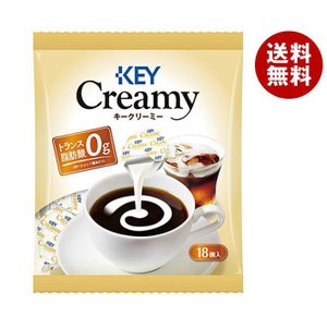 【送料無料】KEY COFFEE(キーコーヒー)  クリーミーポーション 4.5ml×18個×20袋入