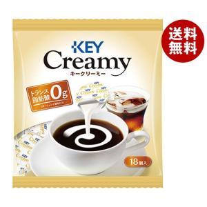 【送料無料】【2ケースセット】KEY COFFEE(キーコーヒー)  クリーミーポーション 4.5ml×18個×20袋入×(2ケース)