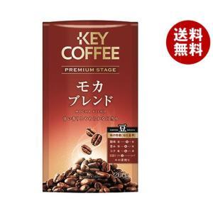 【送料無料】キーコーヒー LP(ライブパック) モカブレンド(豆) 200g×6個入