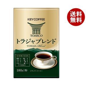 【送料無料】キーコーヒー VP(真空パック) トラジャブレンド(粉) 200g×6個入