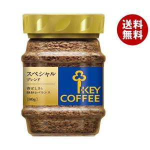 送料無料 【2ケースセット】KEY COFFEE(キーコーヒー)  インスタントコーヒー スペシャル...