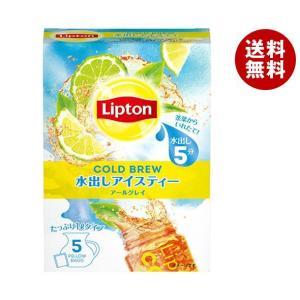 【送料無料】リプトン コールドブリュー アールグレイ ピローバッグ 5P×6箱入|misonoya