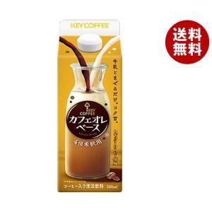 送料無料 KEY COFFEE(キーコーヒー) カフェオレベース 500ml紙パック×6本入