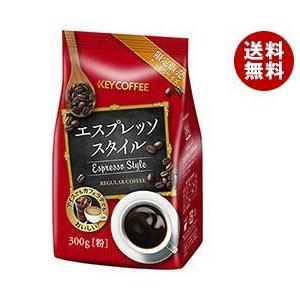 送料無料 【2ケースセット】KEY COFFEE(キーコーヒー) FP(フレキシブルパック) エスプ...