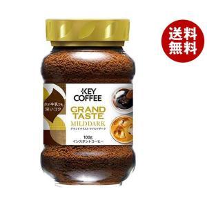 送料無料 【2ケースセット】KEY COFFEE(キーコーヒー) インスタントコーヒー グランドテイ...