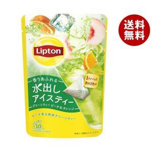 送料無料 【2ケースセット】リプトン コールドブリュー グリーンティー ピーチ&オレンジ ティーバッ...