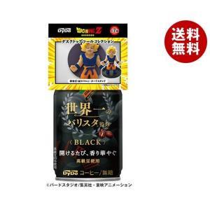 【送料無料】【ドラゴンボールZ 景品付】ダイドー ブレンド BLACK(ブラック) 世界一のバリスタ監修 275gボトル缶×24本入